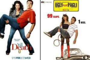 images 10.jpg - Some Bollywood movies posters that were copied from Hollywood