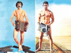 images 9.jpg - Some Bollywood movies posters that were copied from Hollywood